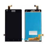 Full Screen Huawei Ascend G6 G535 Orange Gova Black