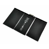 Batería iPad 2